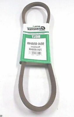 Genuine MTD Lawn Mower Belt 954-05040