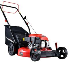 Self Propelled Walk Behind Lawn Mower Lightweight Compact 21